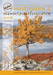 mandelpotet2008